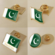 Brasão de armas do paquistão paquistão mapa bandeira nacional emblema broche emblemas lapela pinos