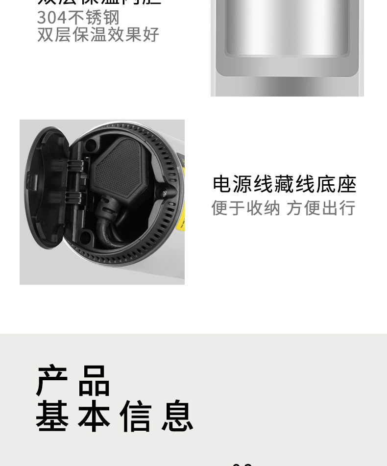 Xiaomi Electric Hot Water Cup Travel Electric Kettle Electric Boiling Cup Water Bottle Portable Burning Cup Mini Health Cup 14