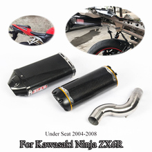 Ninja ZX6R MotorcycleExahust System Pipe Mid Link + Exhaust Muffler Tail For Kawasaki zx636 Slip On 2004-2008
