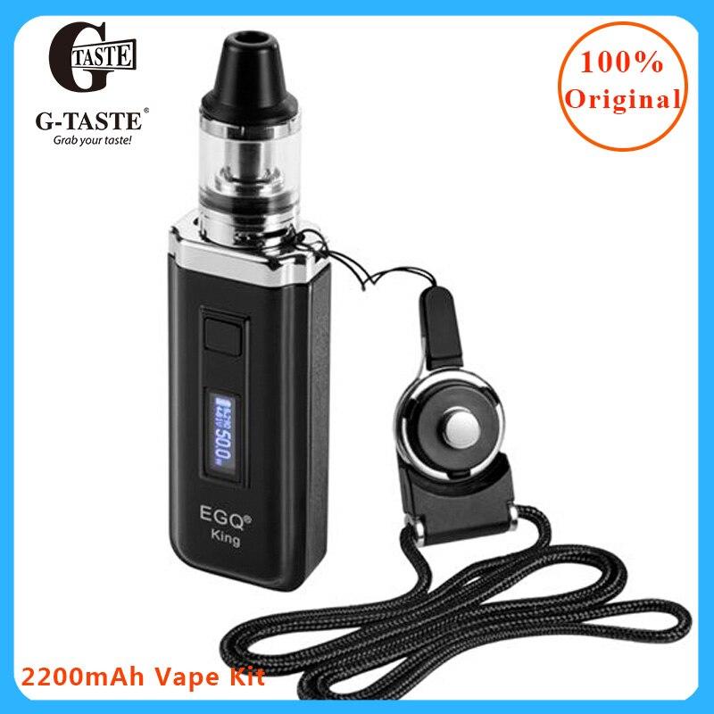 Electronic cigarette vape kit EGQ KING YY35 Kit 2200mAh battery & vape tank Atomizer vaporizer cigarette kit vs aegis mini