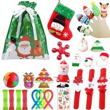 Kids Fidget Christmas Push Bubble Antistress Set For Children Adults Stress Reliever Autism Squeeze Toys Christmas Sensory Gift