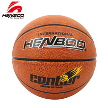 HENBOO Basketball High Quality Official Size 7 TPU Leather+Butyl Liner Outdoor Indoor Sport Inflatable 8107