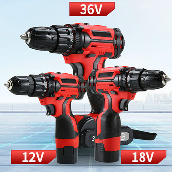 36V Rechargeable Lithium Electric Drill Multi-function Impact Drill Electric Screwdriver Set Micro Electric Hand Drill xltown 88vf impact drill multi function electric screwdriver rechargeable lithium battery household hand drill cordless drill