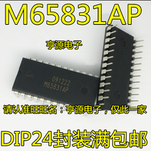5 pces m65831ap m65831 amplificador reverberation chip de boa qualidade produto origional fácil de usar