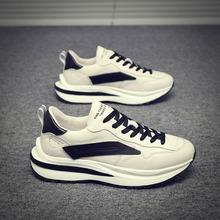 Wiosenny i jesienny nowy casual men chunky sneakers tide all-match mieszane kolory sznurowane męskie buty low tops tanie tanio XAXZXY CN (pochodzenie) ZSZYWANE Dla osób dorosłych Mesh Na wiosnę jesień 2486354 Niska (1 cm-3 cm) Dobrze pasuje do rozmiaru wybierz swój normalny rozmiar