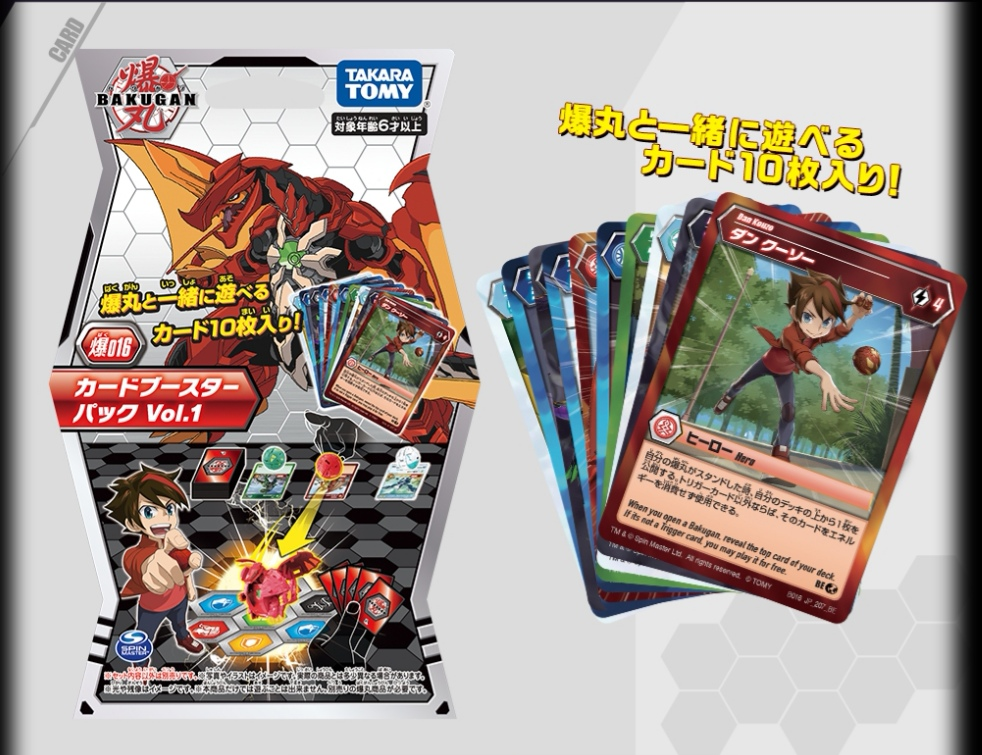 TAKARA TOMY Bakugan 016 Vol 1 TCG Board Table Game Cards Collections Battle Brawlers BakuCores Battle Planet Toy Children Gifts