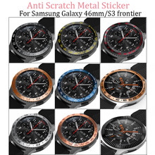 Watch Dial Bezel Ring For Samsung Gear S3 Frontier/galaxy watch 46mm Styling Case Adhesive Cover Anti Scratch Protection