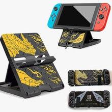 Monster Hunter Foldable Holder Adjustable Bracket Base NS Lite Protective Shell Hard Cover Case For Nintendo Switch Accessories