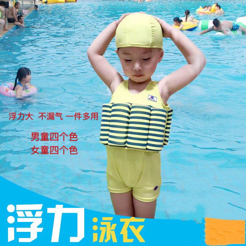 Men And Treasure Children Buoyancy One-piece Swimming Suit GIRL'S <font><b>Bikini</b></font> <font><b>Sexy</b></font> Learn Swimming Quick-Dry Hot Springs fu li yi <font><b>Life</b></font> image