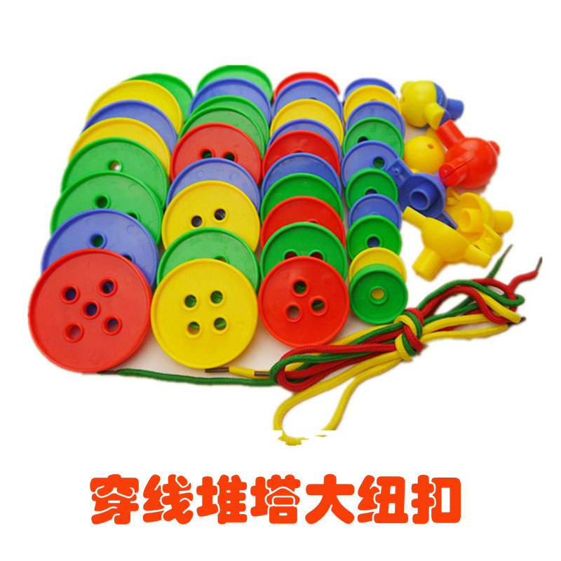 Unisex Center Teaching Aids Kindergarten Yi Button Tabletop Toys Threading Educational Toy Early Childhood Educational Toy