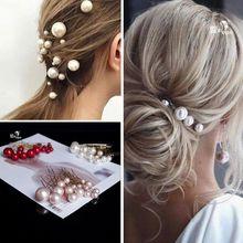 18 Pcs/set Big Small Artificial Pearl Hair Stick Set Sweet U-shaped Hairpin Headdress Wedding Bride Hair Accessories