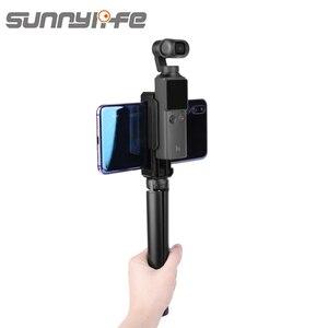 Image 3 - Nuova staffa di supporto per telefono palmare FIMI Sunnylife per accessori per giunto cardanico palmare FIMI PALM