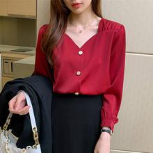 Корейские шелковые блузки женские Атласные Рубашки Топы повседневные