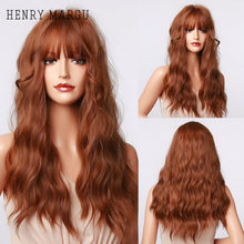 HENRY MARGU Long Wavy Brown Red Orange Wigs with Bangs Cosplay Party Synthetic Hair Wigs for Black Women Afro Heat Resistant