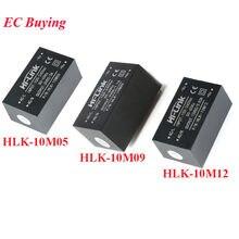 Мини-модуль питания, изоляционный переключатель переменного тока в постоянный ток, 10 Вт, модуль питания от 220 В до 5 В/9 В/12 В
