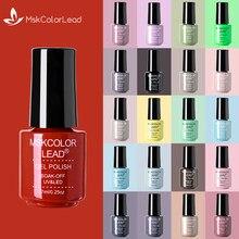 MSK Farbe Blei Nagel Gel Polnisch 7ml Hohe Qualität Nagel Gel Polieren Bunte Glas Flasche Helle Farbe Glitter Lack nagellack