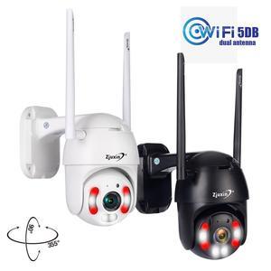 Image 1 - Zjuxin PTZ كاميرا IP واي فاي HD1080P اللاسلكية السلكية PTZ في الهواء الطلق CCTV الأمن كامرا ضوء مزدوج كشف الإنسان AI سحابة الكاميرا