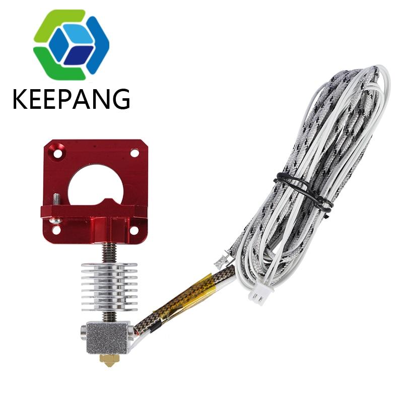 Kee Pang E3D V5 Extruder 3D Printer Parts Hot end kit for KP3S 3D printer extruder