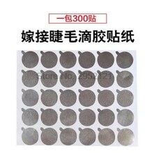 Door dhl of ems 1000 zakken 10 Sheet/bagEyelash Extension Tool Aluminiumfolie Lijm Plaat Pads Stickers hot