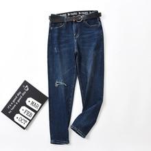 купить Shuchan Women Jeans Full Length Ripped Washed  High Street Distressed Jeans Hole Korean Fashion 2019 New High Waisted Jeans онлайн