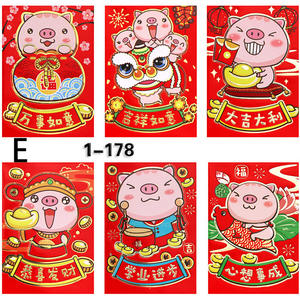 Red Envelope New-Year Tradition Chinese To Hongbao Escolar Gift Fill-In-Money Amimal