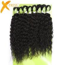 Кудрявые кудрявые синтетические волосы, Переплетенные пряди, 16-20 дюймов, 8 шт., вплетенные, X-TRESS, Омбре, коричневый цвет, смесь человеческих волос