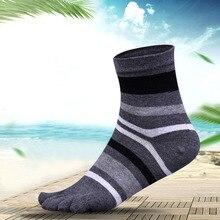 Осень-зима, пять пальцев, счастливые носки, хлопок, с полосками, компрессионные, дышащие носки, подарки для мужчин, 5 цветов, F83