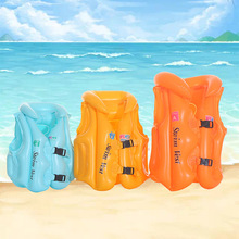 Children Inflatable Buoyancy Swimsuit Baby Life Jacket Floating inflable swimsuit Swim Protector Buoy Swimming Vest Clothes