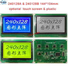 Módulo do lcd 240128 240*128 T6963C UCI6963 RA6963screen touch panel display plástico LCM240128B-V2.0 LCM240128A-V3.0(China)