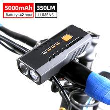Светильник велосипедный водонепроницаемый с внешним аккумулятором