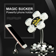 Rotatable Multi-Angle Phone Holder 360 Rotation Double-Sided Suction Cup Stand FKU66