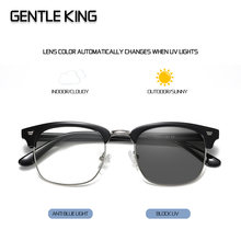 Очки для чтения с фотохромными линзами защитой uv400
