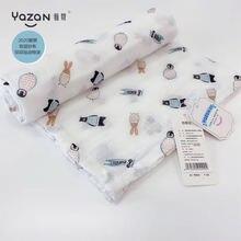 Детское одеяло yazan 2 слоя супермягкое летнее покрывало на