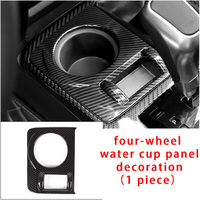 For Toyota 4runner carbon fiber four wheel water cup panel decoration molding trim 1pc|Chromium Styling|   -