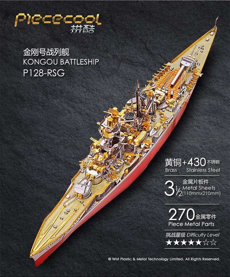 拼酷-P128-RSG 金刚号战列舰详情页6.1_03