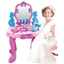 Игрушечный туалетный столик для девочек, детская модель, губная помада, фен, Dreamy, маленькое зеркало, Многофункциональная игрушка, стол