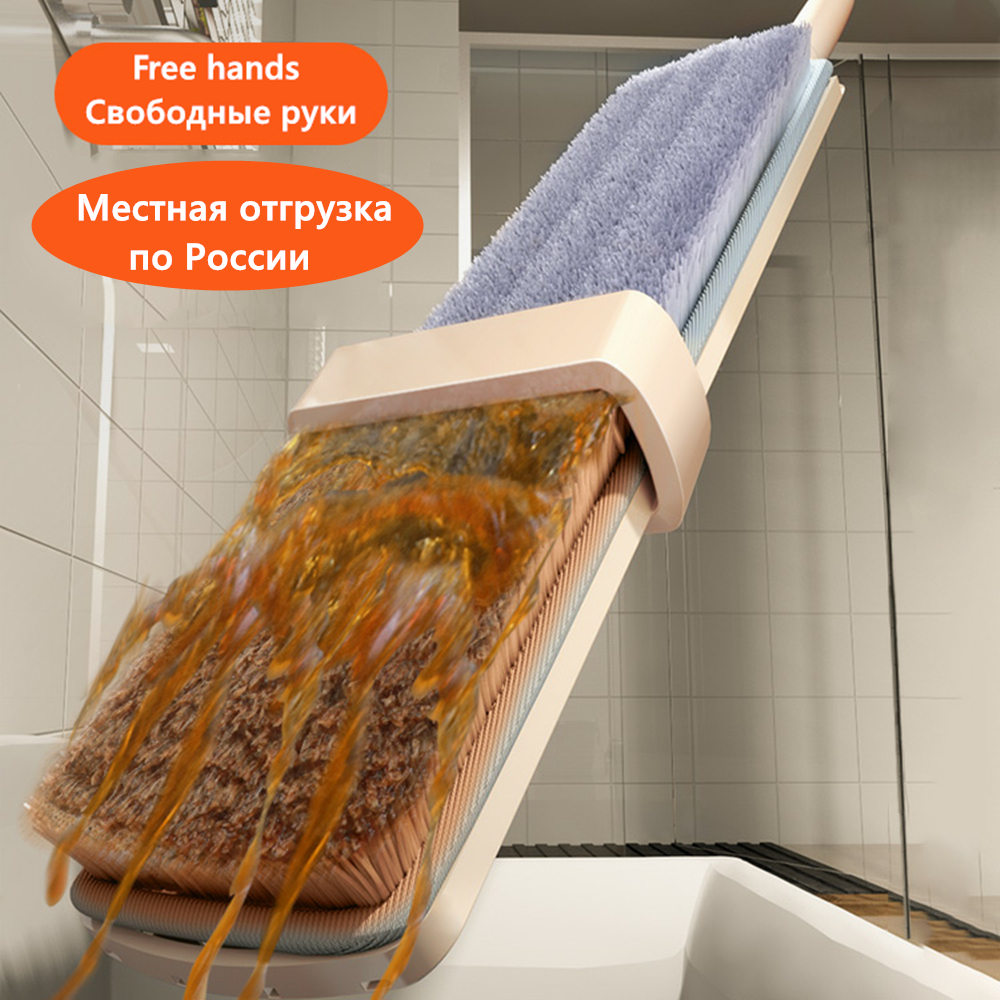 Free Hand Mop Self-wring Washing Squeeze Household Cleaning Automatic Dehydration 360 Lightweight Strong Stand Mop