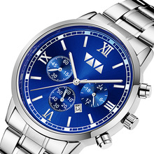 ARLANCH Men's large dial male stainless steel watch business casual calendar quartz watch waterproof watch relogio masculino new style large dial luminous double calendar men s watch blu ray business steel belt watch waterproof couple watch