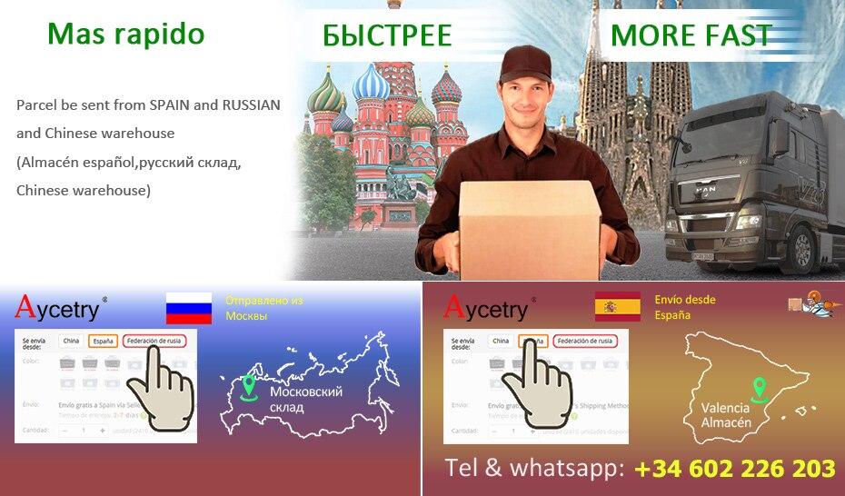 俄罗斯+西班牙海外仓5店
