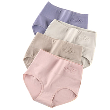 ZJX Plus Size 5XL 4Pcs High Waist Panties Women Breathable Soft Cotton Fashion Underwear Cute Print Seamless Sexy Girls Briefs