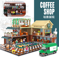 IN STOCK 601093 2095Pcs Idea City street view with LED light casual coffee house Building Blocks Bricks Classic Model Kids Toys