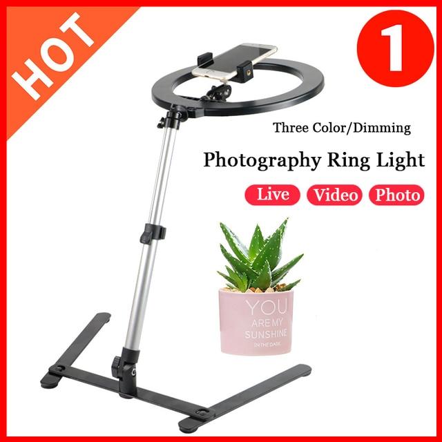 Кольцевой светильник для студийной фотосъемки с держателем для телефона