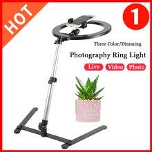 Anillo de luz para estudio de teléfono con soporte para teléfono móvil, soporte para emisión en vivo, lámpara para fotos SLR, luz para Selfie fotográfica