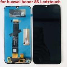 100% オリジナルのテスト Huawei 社 honor 8S 2019 KSA LX9 Lcd ディスプレイ + タッチスクリーンデジタイザアセンブリのための Huawei 社 honor 8S AMN LX9