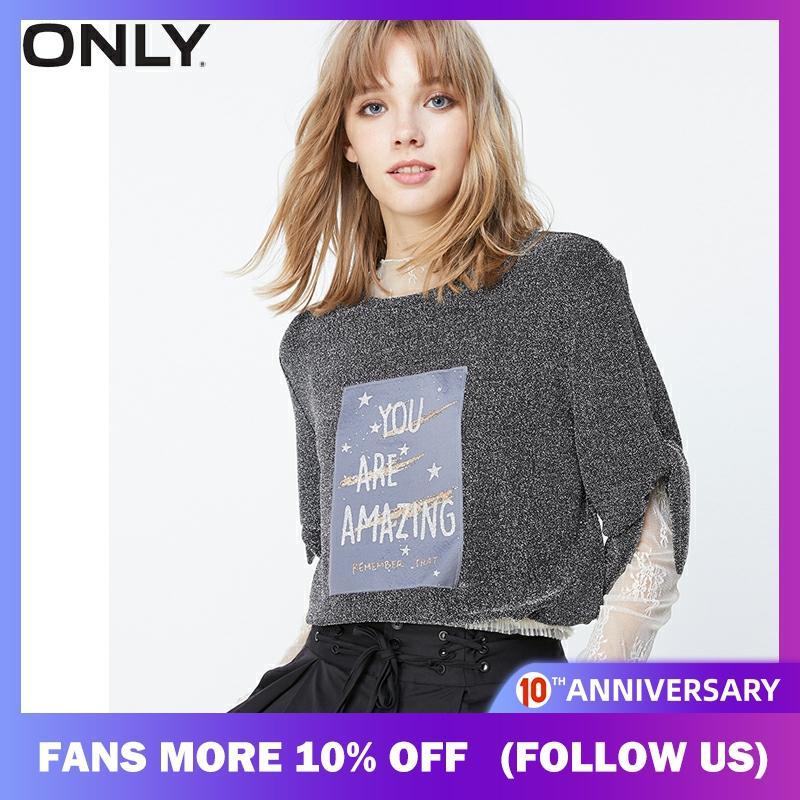 ONLY Women's Loose Fit Bright Yarn Blending Matte Letter Print T-shirt | 119301557