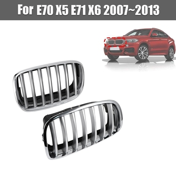 1 Pair of Car Left & Right Front Dual Slat Bumper Kidney Grille Silver ABS Grill, for BMW E70 X5 E71 X6 2007-2013