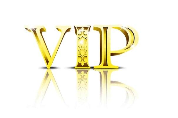 VIP EL