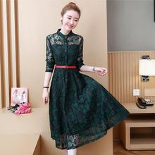 L-5XL Plus size Autumn Women Green Lace Dress Female Elegant Large Long Evening Party Vestido Button Office Lady