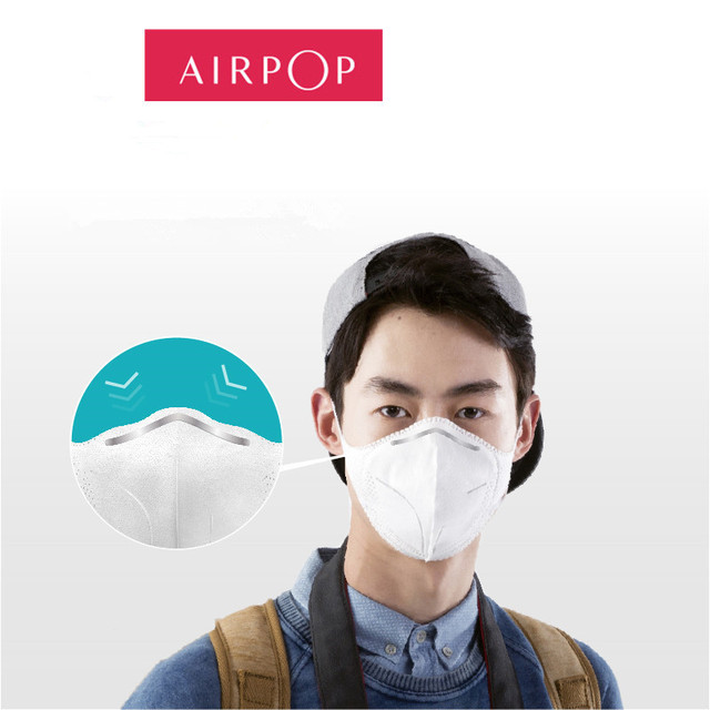 Youpin Airpop light 360 Degree Air Wear PM2.5 Mask Adjustable ear hanging Comfortable Protective mask 2