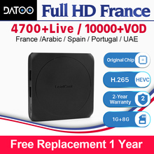 DATOO Leadcool W IPTV France/Arabic/Italy/Germany/Portugal/Turkey Android 7.1 1 Year Turkey/Germany/Italy/Arabic/France